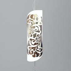 Ornate Contemporary Chandelier 3D Model