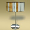 03 17 27 483 modern table lamp 03 preview 02.jpgf056c710 ee06 44c6 8f9b 0e39a88ee523large 4