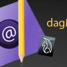 dagMail for Maya 1.0.0 (maya script)