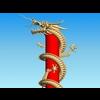03 33 52 558 chinese dragon 04 4