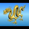 03 33 53 898 chinese dragon 3 05 4