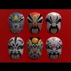 03 35 09 589 chinese opera masks 05 4
