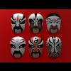 03 35 10 141 chinese opera masks 10 4