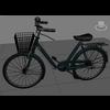 03 35 40 45 bike 12 4