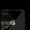 03 37 37 670 iphone 4 preview2.jpg2a6d4e1d ec27 4401 b0fa 77d35bc61271larger 4