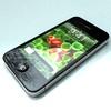 03 37 39 544 iphone 4 preview21.jpga818acdd 0e63 40a6 82ac 9daf889de276larger 4