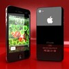 03 37 40 661 iphone 4 preview30.jpg566631fa 2252 4c9f 80d1 965adf75b92clarger 4