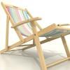 03 37 47 425 beach chair 5.jpg717c6588 9c12 41b2 bd76 4019116048f8larger 4