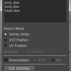 Dora SkinWeight Import Export for Maya 3.6.0 (maya script)