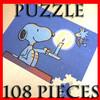 03 38 23 5 puzzle previews 0.jpg6e759524 2501 4df1 b15b 0e82a0ca32eclarger 4