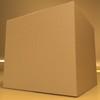 03 39 49 196 caja2   preview 02.jpg41abc544 a889 4cbf 99a9 226260421f4dlarger 4