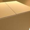 03 39 49 471 caja2   preview 04.jpga0edfa00 2b90 4483 a73a cf8e8ccc5bc7larger 4