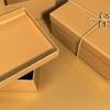 03 40 07 71 box 8 preview 02.jpge808ae7a 5ec4 4435 8471 8c9e1a7c02a1larger 4