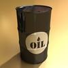03 40 22 909 barrel oil preview 02.jpg74c50017 04cf 4fce 8b80 0e36b2207ad1larger 4