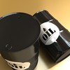 03 40 23 196 barrel oil preview 03.jpg76fb6f31 2020 4eb6 b2ba cc8cfb2acd65larger 4