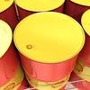03 40 51 654 barrel preview 08.jpgeb724181 5aec 4ad8 8e65 f29947109679larger 4
