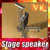 03 42 30 262 speaker truss preview 0.jpg0d29721a 2dd7 461d a65c c751b270ea50large 4