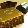 03 49 27 768 chocolates 07 previews 6.jpg705e6df4 11a4 4565 93ef ea9aa8590d65large 4
