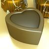 03 50 10 973 chocolates 03 heart preview 06.jpg5541d89a 9024 4909 b1ef b750a01edcd5large 4