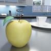 03 51 37 789 golden apple preview 01.jpg5683fc37 9360 4d3c 90a6 f8b3dd0a3de1large 4