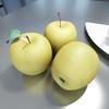 03 51 37 940 golden apple preview 03.jpg486efb44 37bd 4510 8ae0 08e78ff64af5large 4