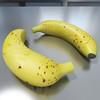 03 53 07 183 banana preview 03.jpg58686110 526f 4705 ab83 57c616270b2elarge 4