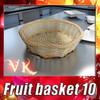03 56 53 281 fruit basket 10 pereview 0.jpg55c7f351 e310 4bd8 a7ac 1879635c56d4large 4