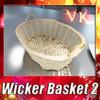 03 56 55 89 fruit basket preview 0.jpg3a91120a 9a74 491b 9624 6507a60646d4large 4