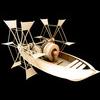 03 56 59 881 paddle boat 11 4
