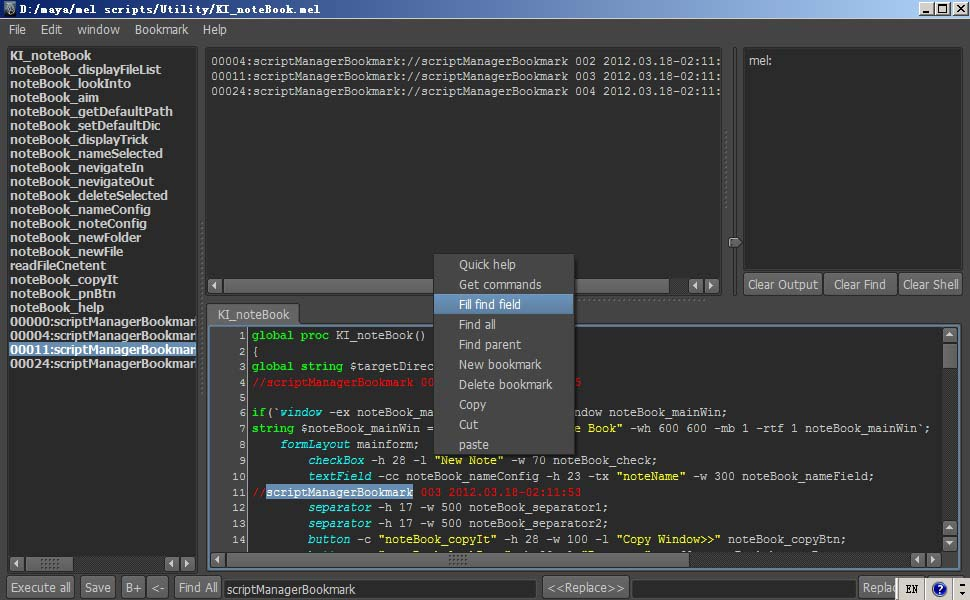 scriptManager for Maya