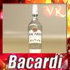 04 32 09 539 bacardi bottle 0 4