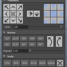 UV Manipulator for Maya 1.0.1 (maya script)