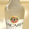 04 34 01 781 bacardi bottle 06 4