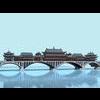 04 37 06 25 china ancient birdgr 1 yaan wind and rain porch bridge 001 001 4