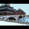 04 37 06 627 china ancient birdgr 1 yaan wind and rain porch bridge 001 007 4