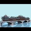 04 37 06 90 china ancient birdgr 1 yaan wind and rain porch bridge 001 002 4