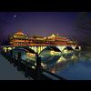 04 37 10 496 china ancient birdge 1 yaan wind and rain porch bridge lighting 003 4