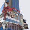 04 37 45 115 building crowne plaza 16 4