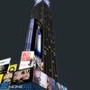 04 38 42 622 building w edison hotel 16 4