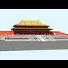 04 39 07 121 the forbidden city three big place 01 4