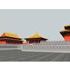 04 39 07 693 the forbidden city three big place 03 4
