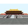 04 39 07 747 the forbidden city three big place 04 4