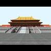 04 39 07 747 the forbidden city three big place 04 4
