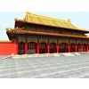 04 39 07 786 the forbidden city three big place 05 4