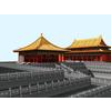 04 39 07 847 the forbidden city three big place 06 4