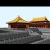 04 39 07 847 the forbidden city three big place 06 4