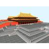 04 39 08 155 the forbidden city three big place 11 4