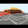 04 39 08 155 the forbidden city three big place 11 4