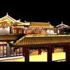 04 39 13 884 the fulongguan temple lighting 07 4