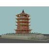 04 40 57 113 the huanghelou tower 01 4